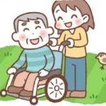 高齢者のよろず相談窓口/地域包括支援センター